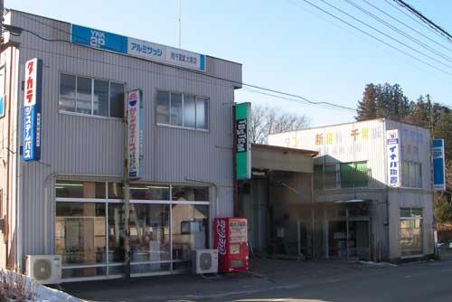 株式会社千葉誠(ちばせい) 大東店