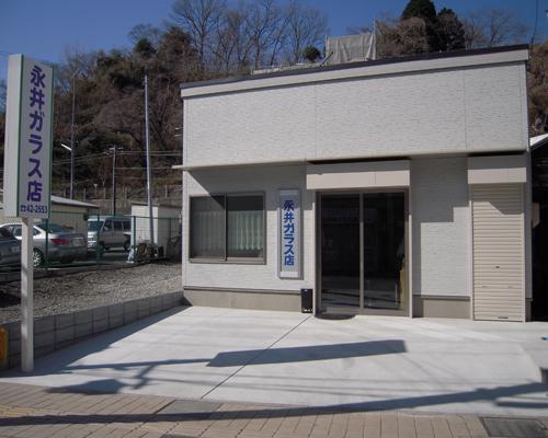 永井ガラス店