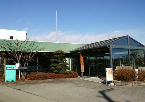 東信日軽株式会社