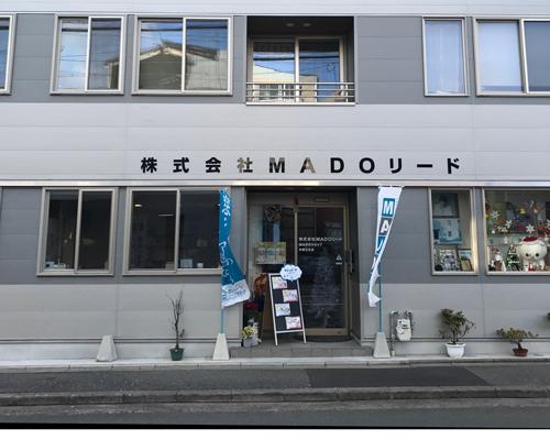 株式会社MADOリード