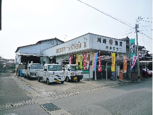 川崎ガラス・建材(資)川崎種次商店