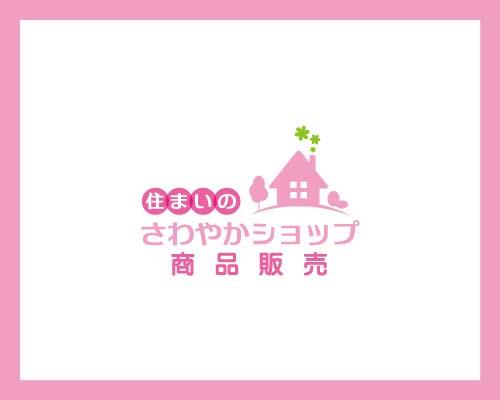 ヤマワ合板株式会社