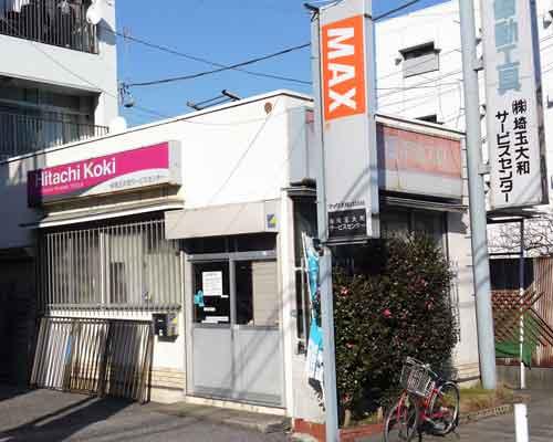 株式会社埼玉大和サービスセンター