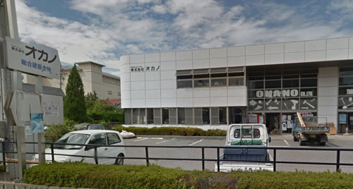 株式会社オカノ