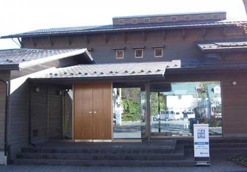 都築木材 株式会社