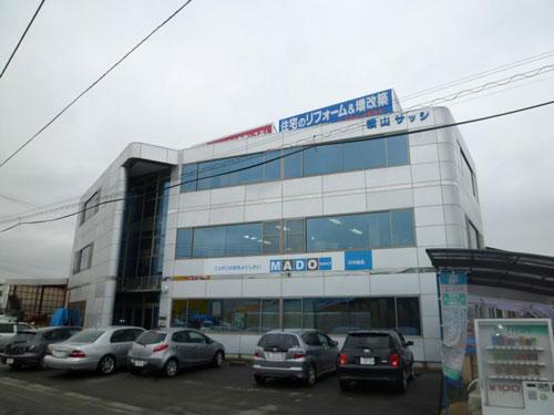 横山サッシ工業株式会社