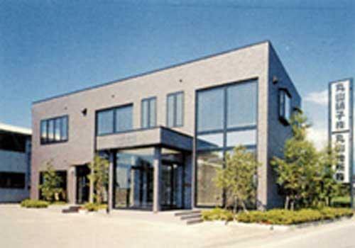 丸山硝子株式会社
