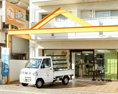 窓屋 広島店