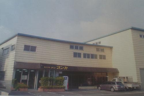 株式会社サンブンカ