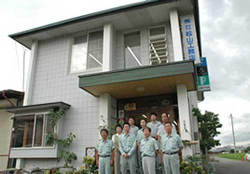 株式会社松山工務店