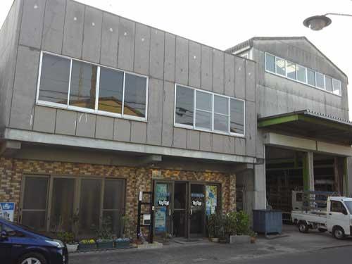 小里硝子建材株式会社