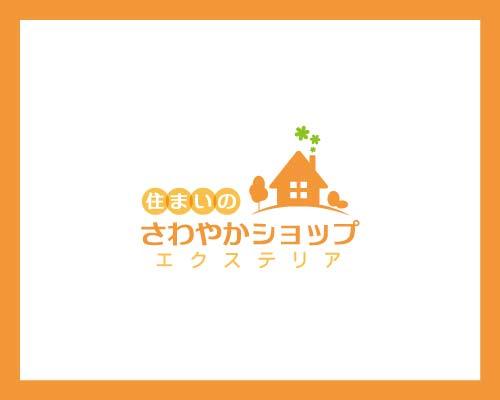 有限会社岩賢住宅